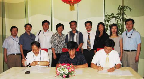 中国航空工业规划设计研究院入驻北京